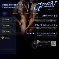 GEEN_TOP