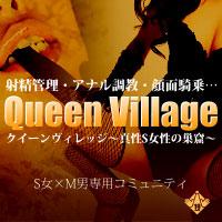Queen Village
