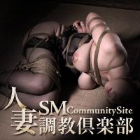 SM 出会い