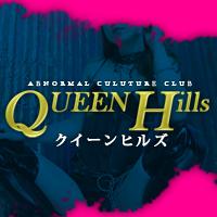QueenHills