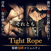 Tight ROPE