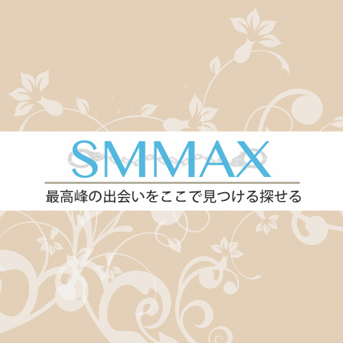 SMMAX