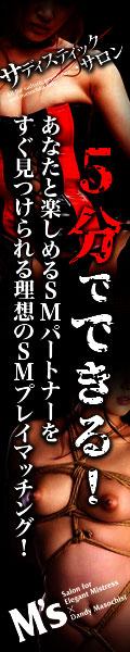 SMサイト